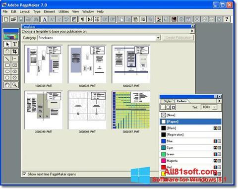 स्क्रीनशॉट Adobe PageMaker Windows 8.1