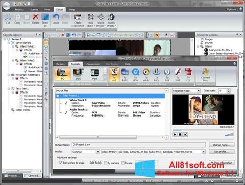 स्क्रीनशॉट Free Video Editor Windows 8.1
