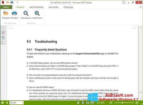 स्क्रीनशॉट Hamster PDF Reader Windows 8.1