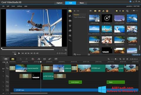 स्क्रीनशॉट Corel VideoStudio Windows 8.1