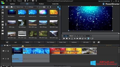 स्क्रीनशॉट CyberLink PowerDirector Windows 8.1