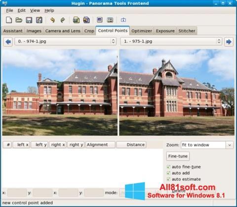 स्क्रीनशॉट Hugin Windows 8.1