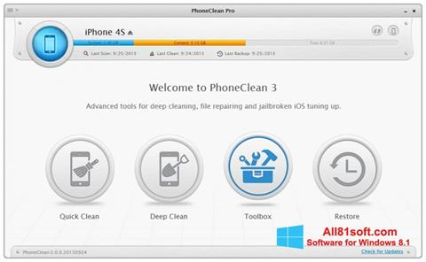 स्क्रीनशॉट PhoneClean Windows 8.1