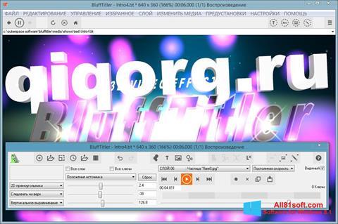 स्क्रीनशॉट BluffTitler Windows 8.1