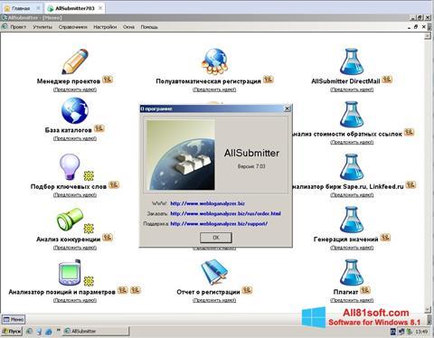 स्क्रीनशॉट AllSubmitter Windows 8.1
