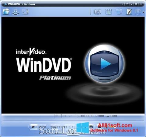 स्क्रीनशॉट WinDVD Windows 8.1