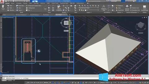 स्क्रीनशॉट AutoCAD Architecture Windows 8.1