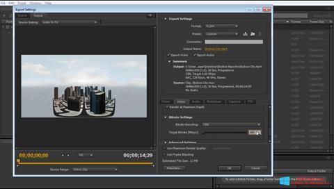 स्क्रीनशॉट Adobe Media Encoder Windows 8.1