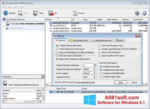 स्क्रीनशॉट Active KillDisk Windows 8.1