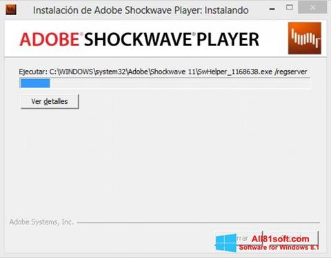 स्क्रीनशॉट Adobe Shockwave Player Windows 8.1