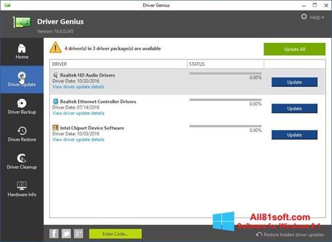 स्क्रीनशॉट Driver Genius Windows 8.1