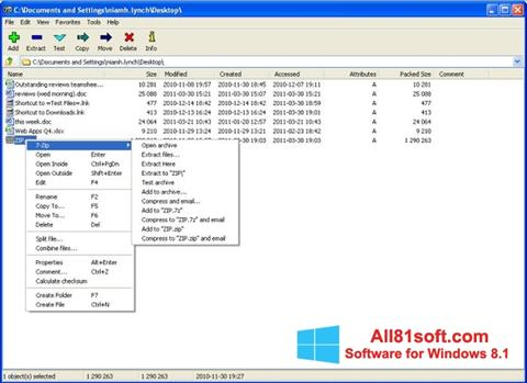 स्क्रीनशॉट 7-Zip Windows 8.1