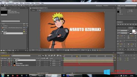 स्क्रीनशॉट Adobe After Effects Windows 8.1