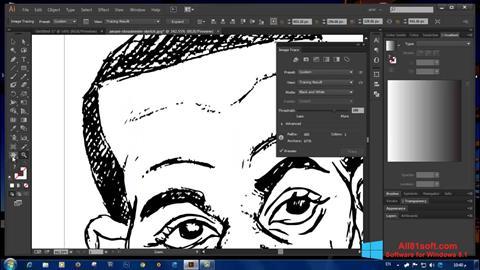 स्क्रीनशॉट Adobe Illustrator CC Windows 8.1