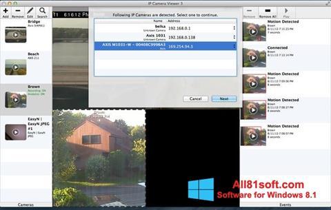 स्क्रीनशॉट IP Camera Viewer Windows 8.1