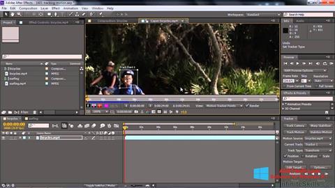 स्क्रीनशॉट Adobe After Effects CC Windows 8.1