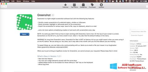 स्क्रीनशॉट Greenshot Windows 8.1