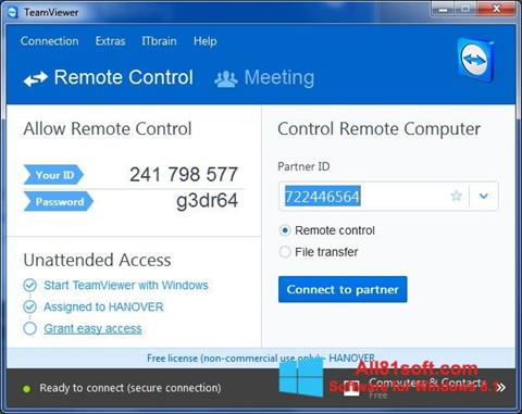 स्क्रीनशॉट TeamViewer Windows 8.1