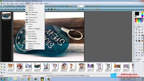 स्क्रीनशॉट PhotoFiltre Studio X Windows 8.1
