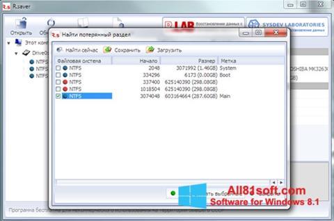 स्क्रीनशॉट R.saver Windows 8.1