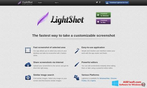 स्क्रीनशॉट LightShot Windows 8.1
