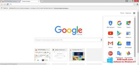 स्क्रीनशॉट Google Chrome Windows 8.1