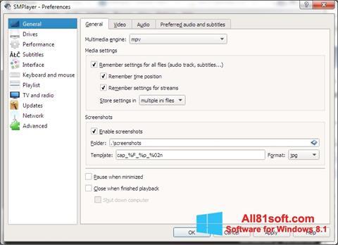 स्क्रीनशॉट SMPlayer Windows 8.1