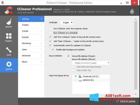 स्क्रीनशॉट CCleaner Windows 8.1
