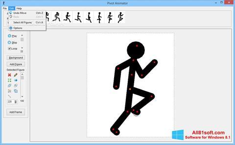 स्क्रीनशॉट Pivot Animator Windows 8.1