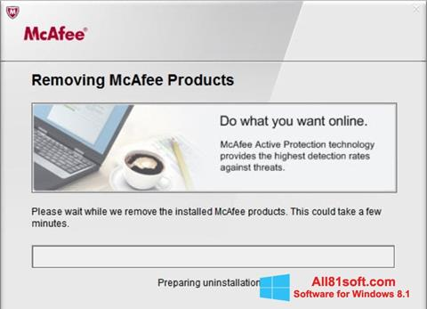 स्क्रीनशॉट McAfee Consumer Product Removal Tool Windows 8.1