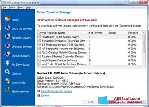 स्क्रीनशॉट Driver Genius Professional Windows 8.1