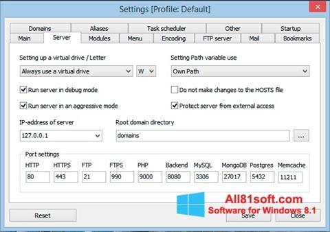 स्क्रीनशॉट Open Server Windows 8.1