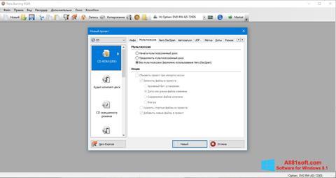 स्क्रीनशॉट Nero Windows 8.1