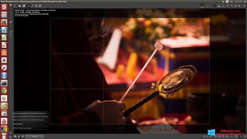 स्क्रीनशॉट RawTherapee Windows 8.1