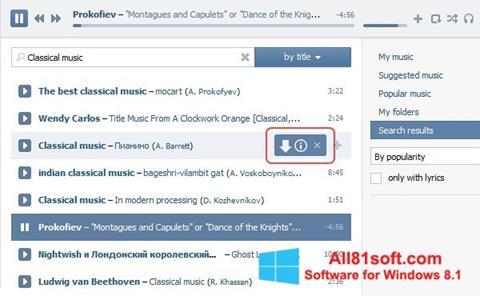 स्क्रीनशॉट SaveFrom.net Windows 8.1