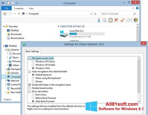 स्क्रीनशॉट Classic Shell Windows 8.1